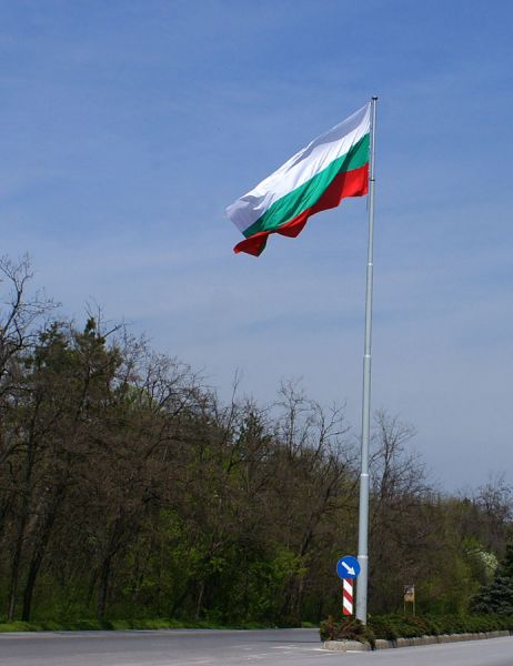 Знаме България 6/3 метра