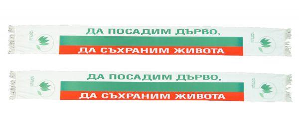 Шал България
