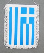 Флагче Гърция - размер A4, твърдо