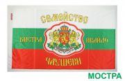 Семейно Знаме 90/150см